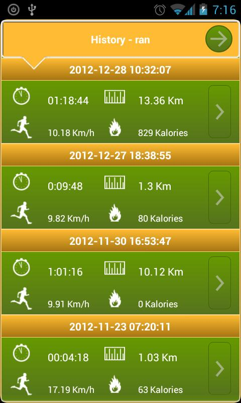 Trainer lite Run, walk & bike - screenshot