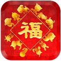 Lunar New Year Blessing Lwp icon