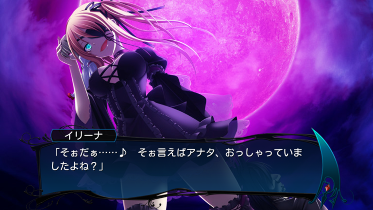 死神のテスタメント ~menuet of epistula~- screenshot