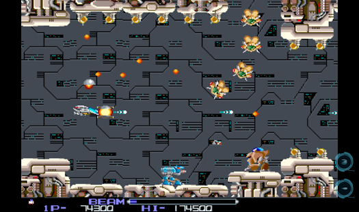 R-TYPE Screenshot 17