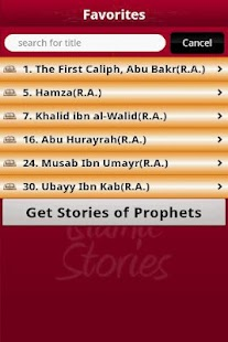 Stories of Sahabas in Islam - screenshot thumbnail