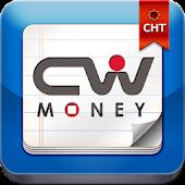 4GPASS客製版-CWMoney CHT 2.0(限租戶)
