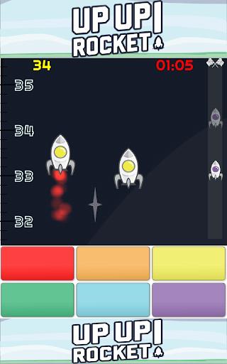 玩免費街機APP|下載較昨日上漲火箭 app不用錢|硬是要APP