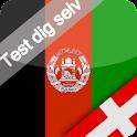 Afghanistan Quiz logo