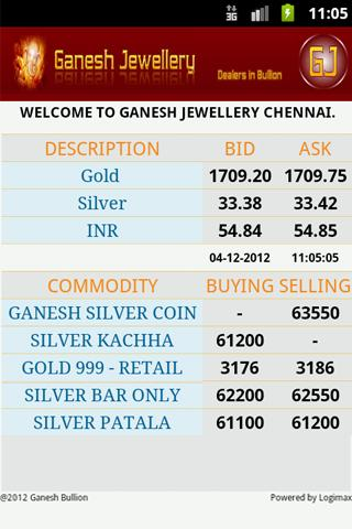 Ganesh Bullion - screenshot