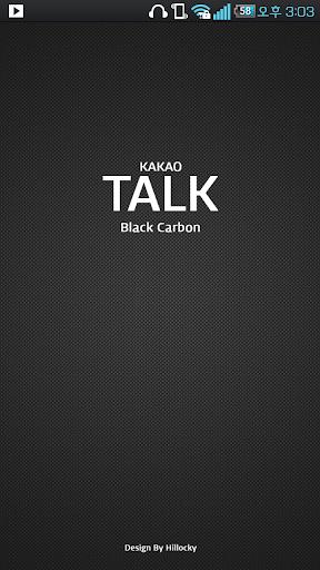 カカオトークテーマブラックカーボン black theme