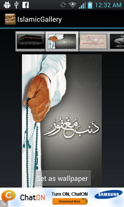 Islamic wallpapers- screenshot