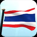Thailand Flag 3D Free icon