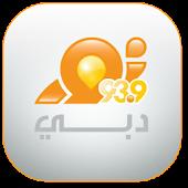 Noor Dubai Radio اذاعة نور دبي