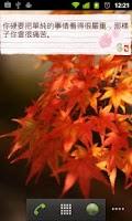Screenshot of 每日一禪