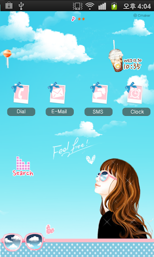 CUKI Themes colorcode breeze