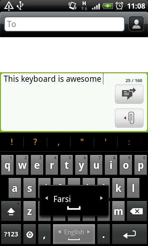 Farsi Nevis Keyboard - screenshot