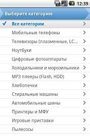 Price.ua Screenshot 5