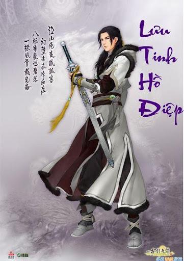 Luu Tinh Ho Diep Kiem -Co Long