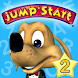 JumpStart Preschool 2 icon