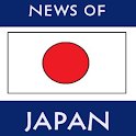 Japan News Adfree