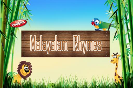 Malayalam Rhymes Vol-3