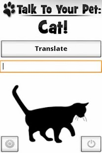 Talk To Your Pet: Cat 2 - screenshot thumbnail