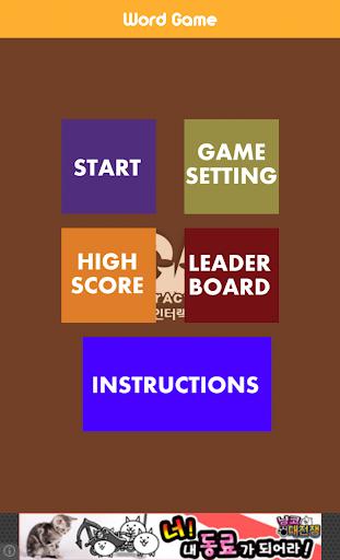 Word Game - Voca Match