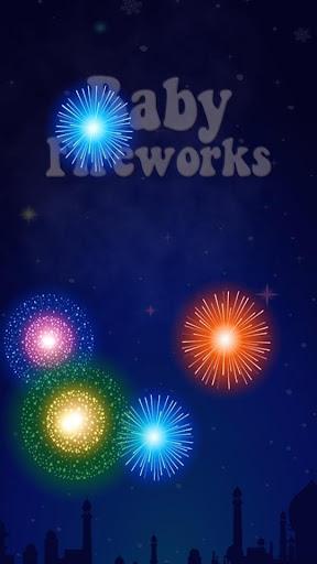 Baby Fireworks