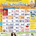 Krupasindhu Calendar icon