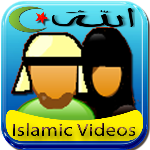 Islamic Videos 媒體與影片 LOGO-玩APPs