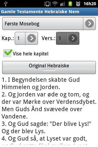 Gamle Testamente Hebraiske Nem - screenshot