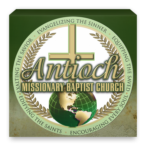 Antioch Baptist Church LOGO-APP點子