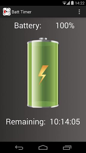 バッテリー残り時間