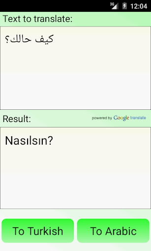 阿拉伯語土耳其語翻譯