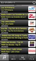 Screenshot of Latin Hits! (Free)