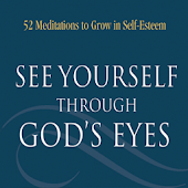 See Yourself Through God's Eye