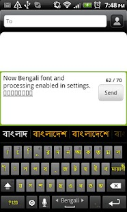 Mayabi keyboard Premium - screenshot thumbnail