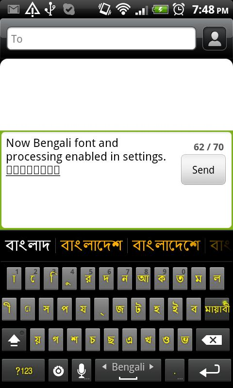 Mayabi keyboard Premium - screenshot