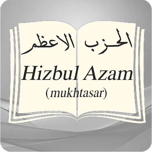 Hizbul Azam mukhtasar