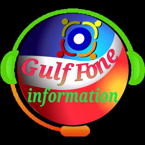 Gulf fone info