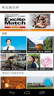 WOWOWメンバーズオンデマンド - screenshot thumbnail