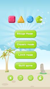 Android安卓手機版GBA[gameboid2.4.7]模擬器教學-神奇寶貝綠寶石 ...