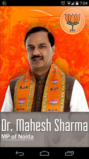 BJP- Mahesh Sharma