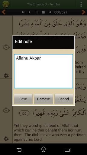 Quran Lite Pickthall