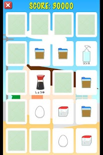 Memory game:Which is shampoo?- screenshot thumbnail