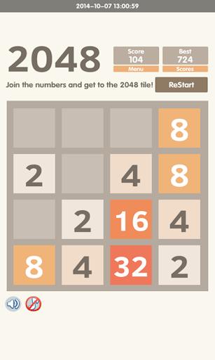 Challenge 2048
