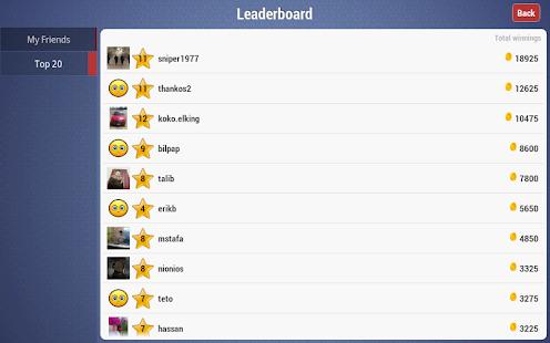 Tawla Backgammon Ekran Görüntüsü