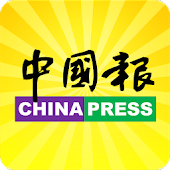 ChinaPress 中國報