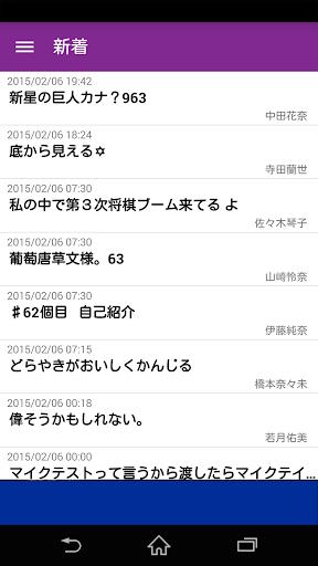 乃木坂チェック 乃木坂46無料ブログリーダー