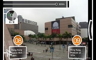Screenshot of Discover Hong Kong·City Walks