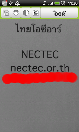 ThaiOCR