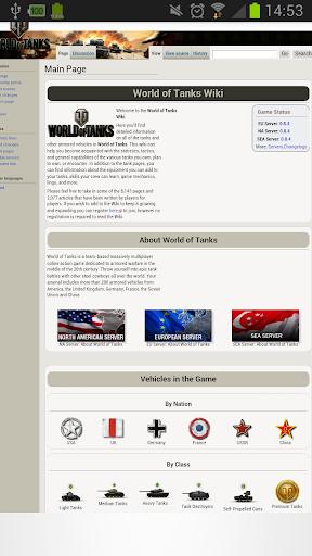 WoT Wiki Ad Free