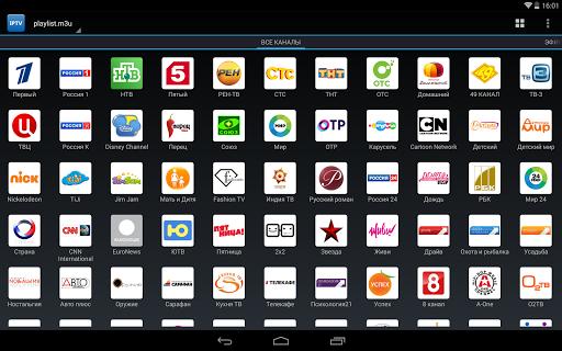 【免費媒體與影片App】IPTV Pro-APP點子