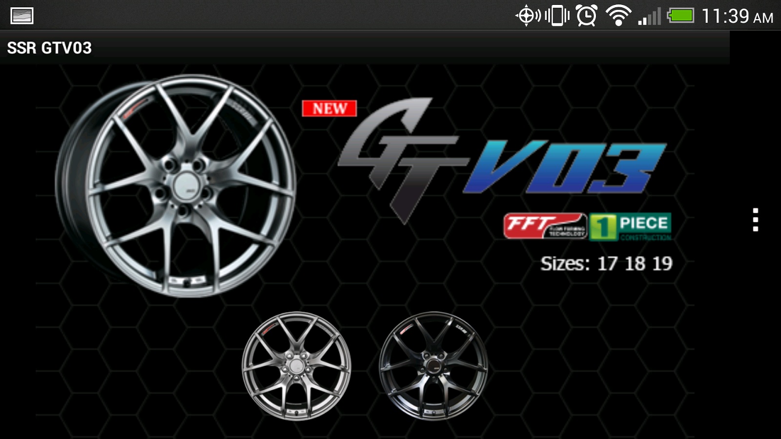 SSR Wheels- screenshot